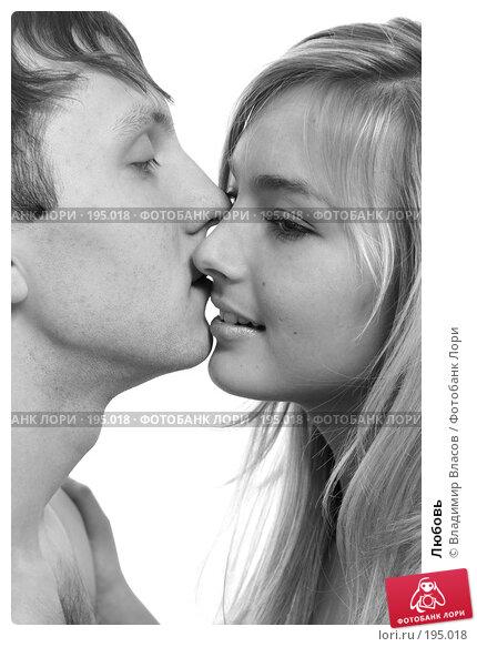 Купить «Любовь», фото № 195018, снято 19 января 2008 г. (c) Владимир Власов / Фотобанк Лори