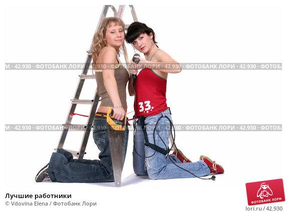 Лучшие работники, фото № 42930, снято 31 марта 2007 г. (c) Vdovina Elena / Фотобанк Лори