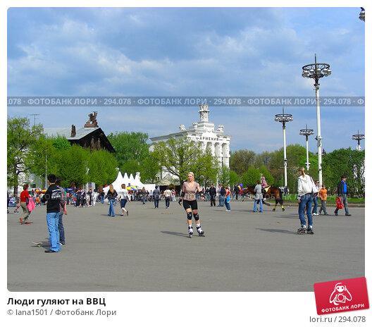 Люди гуляют на ВВЦ, эксклюзивное фото № 294078, снято 1 мая 2008 г. (c) lana1501 / Фотобанк Лори