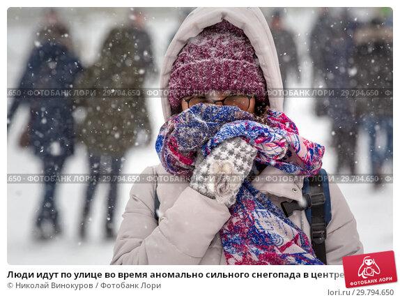 Люди идут по улице во время аномально сильного снегопада в центре города Москвы, Россия , 26 января 2019. Редакционное фото, фотограф Николай Винокуров / Фотобанк Лори