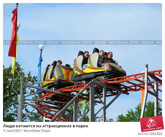Люди катаются на аттракционах в парке, эксклюзивное фото № 292822, снято 10 мая 2008 г. (c) lana1501 / Фотобанк Лори
