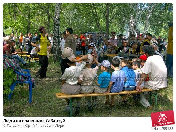Люди на празднике Сабантуй, фото № 55638, снято 26 июля 2017 г. (c) Талдыкин Юрий / Фотобанк Лори