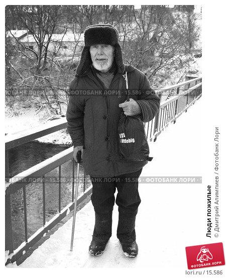 Люди пожилые, фото № 15586, снято 11 ноября 2006 г. (c) Дмитрий Алимпиев / Фотобанк Лори