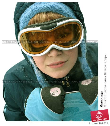 Лыжница, фото № 204322, снято 17 февраля 2008 г. (c) Виктор Застольский / Фотобанк Лори