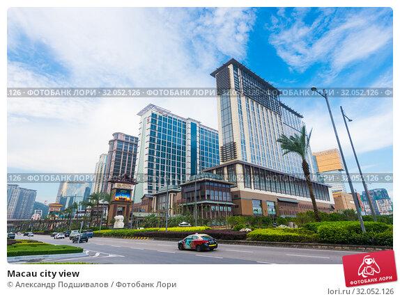 Macau city view (2017 год). Редакционное фото, фотограф Александр Подшивалов / Фотобанк Лори