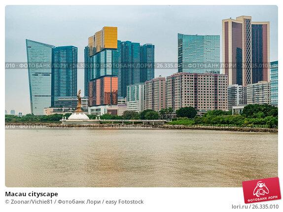Купить «Macau cityscape», фото № 26335010, снято 20 марта 2018 г. (c) easy Fotostock / Фотобанк Лори