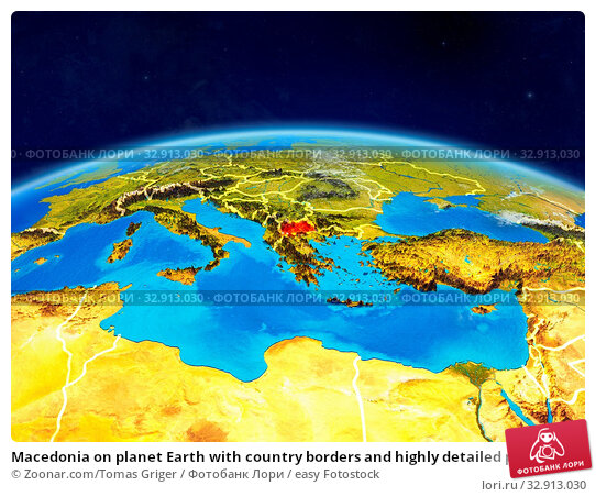 Macedonia on planet Earth with country borders and highly detailed planet surface and clouds. 3D illustration. Elements of this image furnished by NASA. Стоковое фото, фотограф Zoonar.com/Tomas Griger / easy Fotostock / Фотобанк Лори