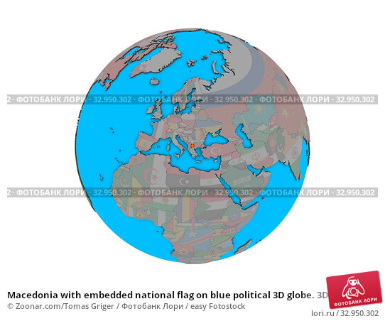 Macedonia with embedded national flag on blue political 3D globe. 3D illustration isolated on white background. Стоковое фото, фотограф Zoonar.com/Tomas Griger / easy Fotostock / Фотобанк Лори