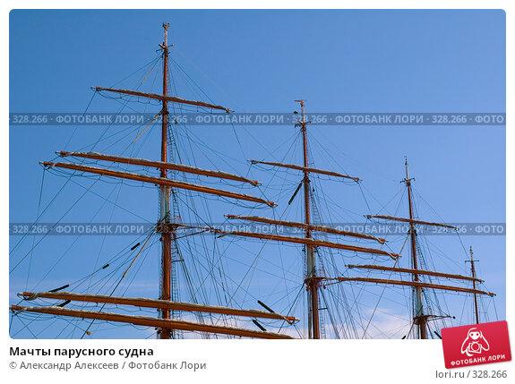 Мачты парусного судна, эксклюзивное фото № 328266, снято 19 июня 2008 г. (c) Александр Алексеев / Фотобанк Лори