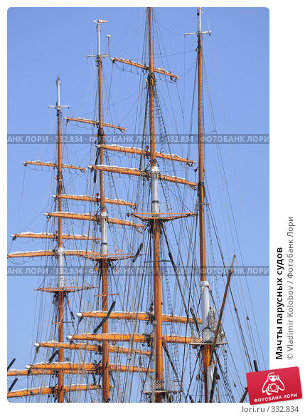 Мачты парусных судов, фото № 332834, снято 11 июня 2008 г. (c) Vladimir Kolobov / Фотобанк Лори