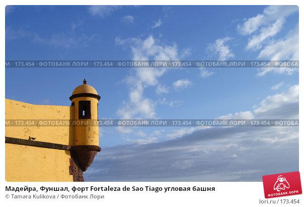 Мадейра, Фуншал, форт Fortaleza de Sao Tiago угловая башня, фото № 173454, снято 1 января 2008 г. (c) Tamara Kulikova / Фотобанк Лори