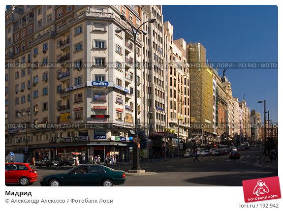 Мадрид, эксклюзивное фото № 192942, снято 3 октября 2005 г. (c) Александр Алексеев / Фотобанк Лори