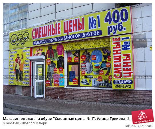Круглосуточный Магазин Одежды В Москве