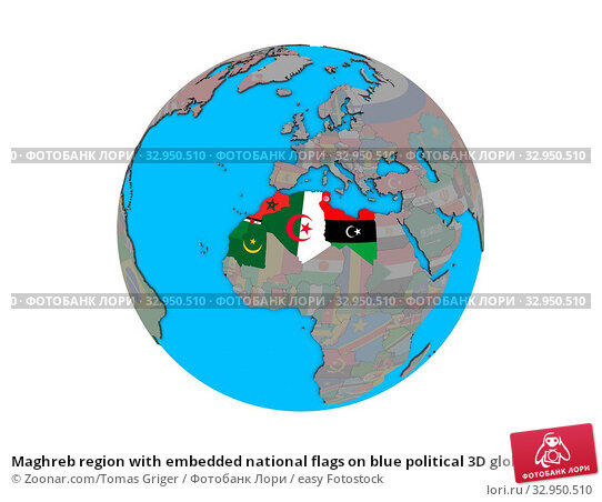 Maghreb region with embedded national flags on blue political 3D globe. 3D illustration isolated on white background. Стоковое фото, фотограф Zoonar.com/Tomas Griger / easy Fotostock / Фотобанк Лори