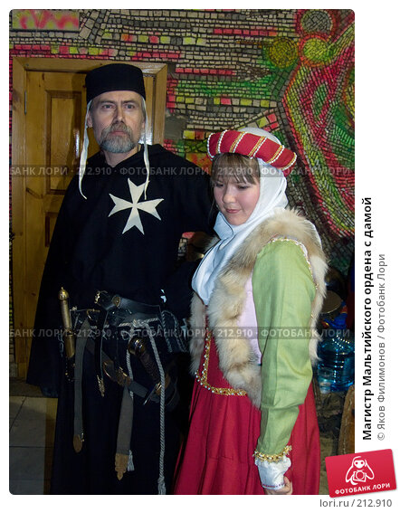 Магистр Мальтийского ордена с дамой, эксклюзивное фото № 212910, снято 16 февраля 2008 г. (c) Яков Филимонов / Фотобанк Лори