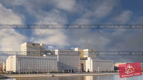 Купить «Main Building of the Ministry of Defence of the Russian Federation (Minoboron), day-- is the governing body of the Russian Armed Forces. Moscow, Russia», видеоролик № 30313862, снято 14 марта 2019 г. (c) Владимир Журавлев / Фотобанк Лори