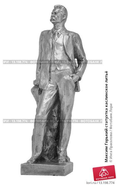 Купить «Максим Горький статуэтка каслинское литьё», фото № 13198774, снято 18 июля 2015 г. (c) Инга Прасолова / Фотобанк Лори
