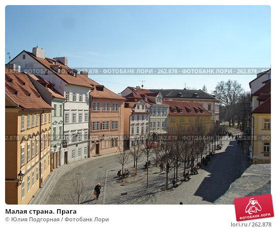 Малая страна. Прага, фото № 262878, снято 15 марта 2008 г. (c) Юлия Селезнева / Фотобанк Лори