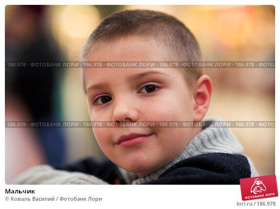 Мальчик, фото № 186978, снято 20 января 2008 г. (c) Коваль Василий / Фотобанк Лори