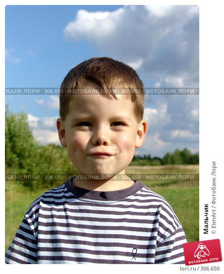 Мальчик, фото № 306650, снято 23 июня 2017 г. (c) ElenArt / Фотобанк Лори