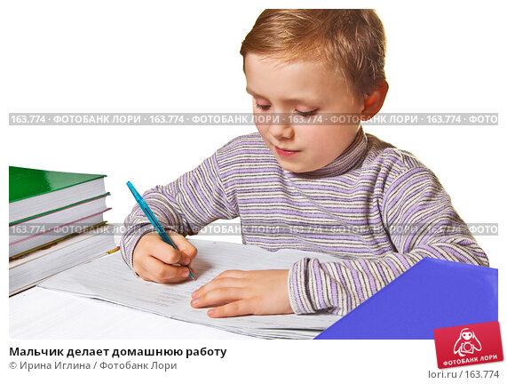 Мальчик делает домашнюю работу, фото № 163774, снято 22 декабря 2007 г. (c) Ирина Иглина / Фотобанк Лори