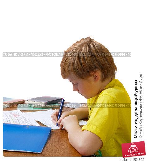 Мальчик, делающий уроки, фото № 152822, снято 6 декабря 2007 г. (c) Майя Крученкова / Фотобанк Лори