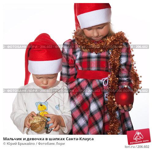 Мальчик и девочка в шапках Санта-Клауса, фото № 206602, снято 2 декабря 2007 г. (c) Юрий Брыкайло / Фотобанк Лори