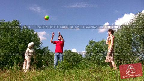 Купить «Мальчик играет на поляне в мяч с родителями», видеоролик № 3524962, снято 29 января 2009 г. (c) Losevsky Pavel / Фотобанк Лори