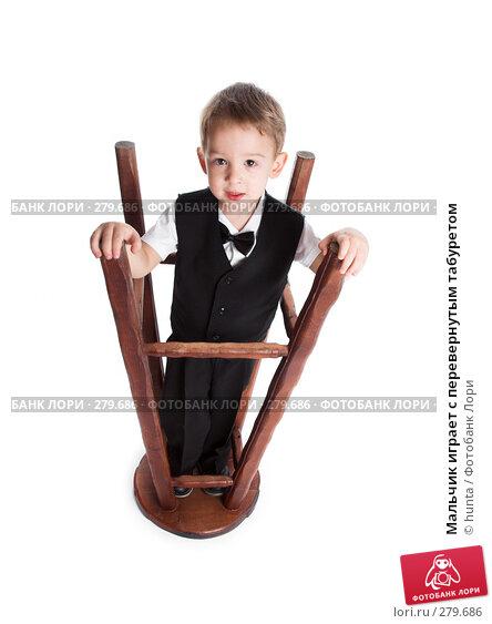 Мальчик играет с перевернутым табуретом, фото № 279686, снято 3 ноября 2007 г. (c) hunta / Фотобанк Лори