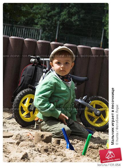 Мальчик играет в песочнице, фото № 131054, снято 26 июня 2007 г. (c) hunta / Фотобанк Лори