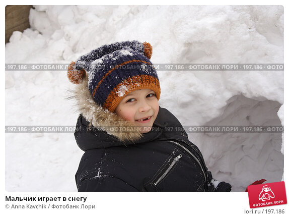 Мальчик играет в снегу, фото № 197186, снято 31 января 2008 г. (c) Anna Kavchik / Фотобанк Лори