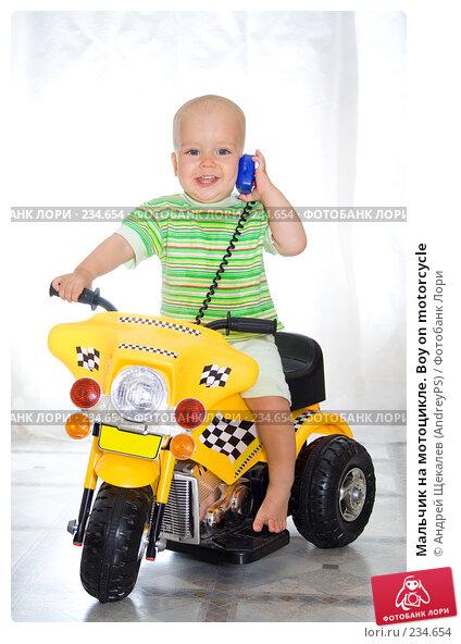 Мальчик на мотоцикле. Boy on motorcycle, фото № 234654, снято 25 апреля 2017 г. (c) Андрей Щекалев (AndreyPS) / Фотобанк Лори