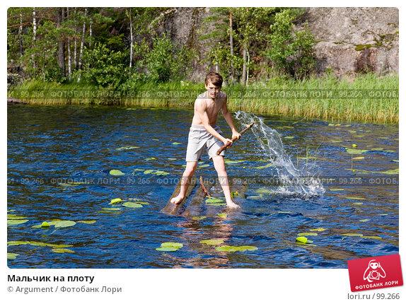 Мальчик на плоту, фото № 99266, снято 28 июля 2007 г. (c) Argument / Фотобанк Лори