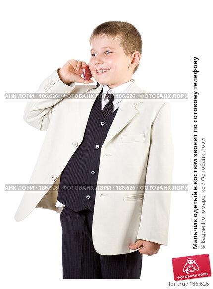 Мальчик одетый в костюм звонит по сотовому телефону, фото № 186626, снято 28 октября 2007 г. (c) Вадим Пономаренко / Фотобанк Лори
