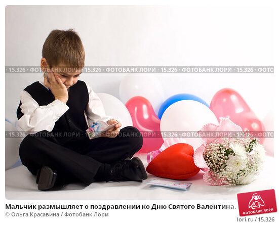 Мальчик размышляет о поздравлении ко Дню Святого Валентина. Разноцветные воздушные шары вокруг, фото № 15326, снято 10 декабря 2006 г. (c) Ольга Красавина / Фотобанк Лори