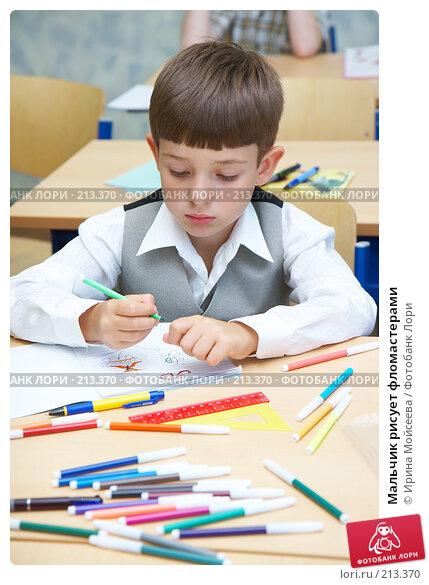 Мальчик рисует фломастерами, фото № 213370, снято 19 августа 2007 г. (c) Ирина Мойсеева / Фотобанк Лори
