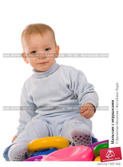Мальчик с игрушками, фото № 197102, снято 8 января 2008 г. (c) Валентин Мосичев / Фотобанк Лори