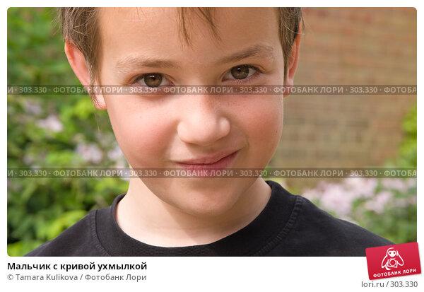 Мальчик с кривой ухмылкой, фото № 303330, снято 10 мая 2008 г. (c) Tamara Kulikova / Фотобанк Лори
