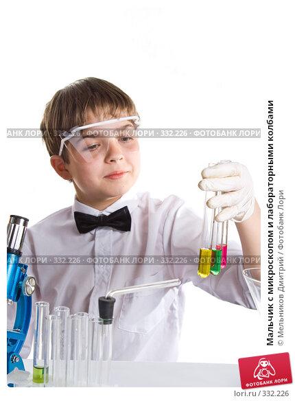 Мальчик с микроскопом и лабораторными колбами, фото № 332226, снято 28 мая 2008 г. (c) Мельников Дмитрий / Фотобанк Лори