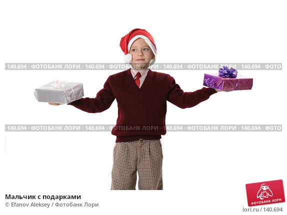 Мальчик с подарками, фото № 140694, снято 1 декабря 2007 г. (c) Efanov Aleksey / Фотобанк Лори