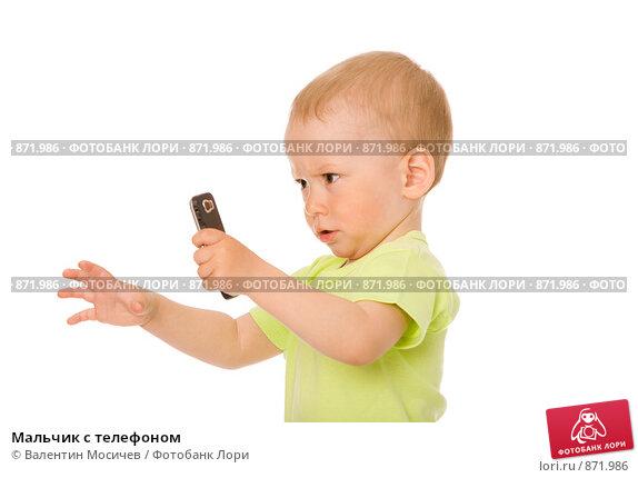 Мальчик с телефоном. Стоковое фото, фотограф Валентин Мосичев / Фотобанк Лори