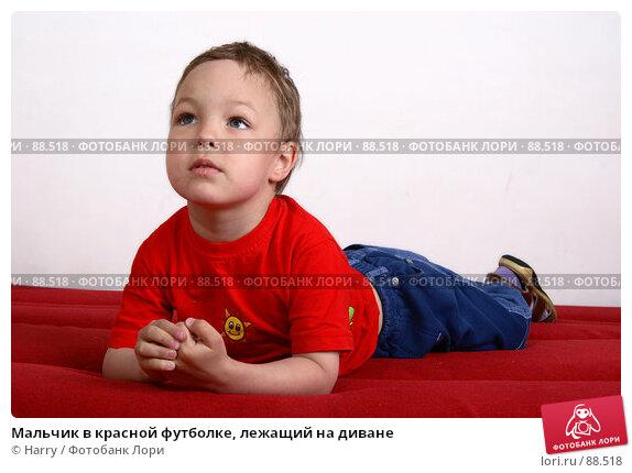 Мальчик в красной футболке, лежащий на диване, фото № 88518, снято 4 июня 2007 г. (c) Harry / Фотобанк Лори
