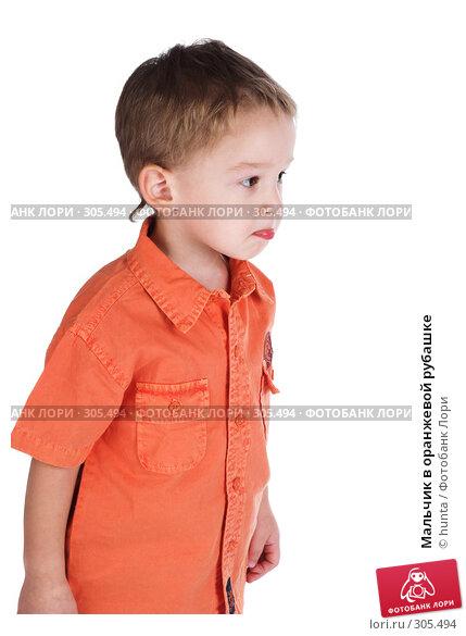 Мальчик в оранжевой рубашке, фото № 305494, снято 3 ноября 2007 г. (c) hunta / Фотобанк Лори