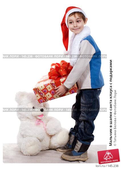 Мальчик в шапке санта клауса с подарками, фото № 145238, снято 25 ноября 2007 г. (c) Татьяна Белова / Фотобанк Лори