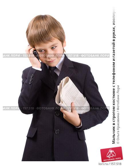 Купить «Мальчик в строгом костюме с телефоном и газетой в руках, изолировано», фото № 157518, снято 21 октября 2007 г. (c) Ольга Красавина / Фотобанк Лори