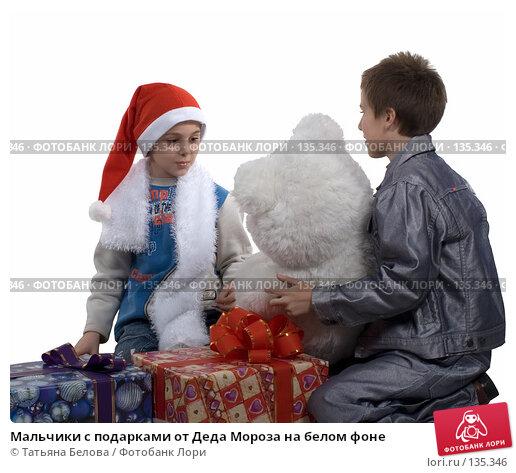 Мальчики с подарками от Деда Мороза на белом фоне, фото № 135346, снято 25 ноября 2007 г. (c) Татьяна Белова / Фотобанк Лори