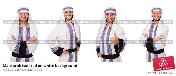Male arab isolated on white background. Стоковое фото, фотограф Elnur / Фотобанк Лори