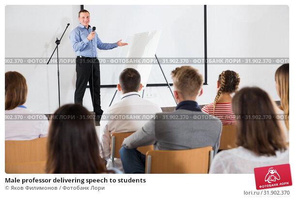 Купить «Male professor delivering speech to students», фото № 31902370, снято 25 июля 2018 г. (c) Яков Филимонов / Фотобанк Лори