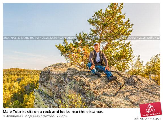 Купить «Male Tourist sits on a rock and looks into the distance.», фото № 29214450, снято 6 сентября 2017 г. (c) Акиньшин Владимир / Фотобанк Лори