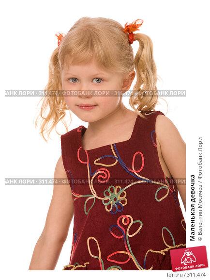 Маленькая девочка, фото № 311474, снято 11 мая 2008 г. (c) Валентин Мосичев / Фотобанк Лори